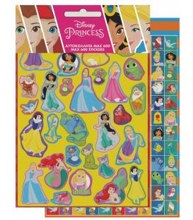 Αυτοκόλλητα Princess Gim Με 600 Αυτοκόλλητα