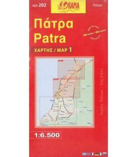 Πάτρα Patra