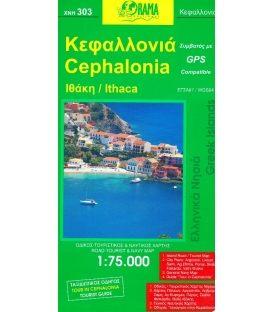 Κεφαλλονιά Cephallonia - Ιθάκη Ithaca