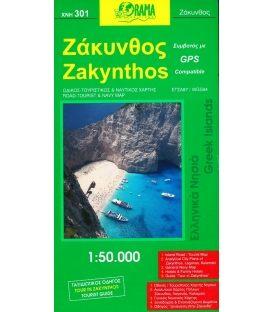Ζάκυνθος. Zakynthos. Road tourist map. Οδικός τουριστικός χάρτης