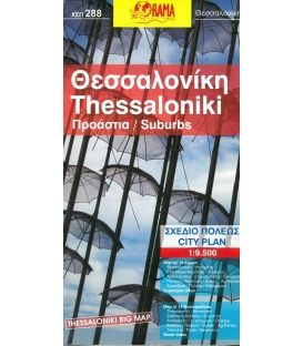 Θεσσαλονίκη. Σχέδιο πόλεως 1:9500