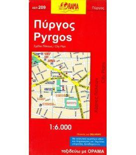 Πύργος Pyrgos City plan Σχέδιο πόλεως