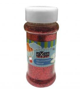 Χρυσόσκονη Glitter Κόκκινο 60gr Αλατιέρα EXAS