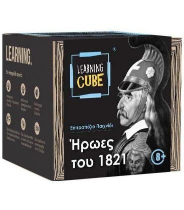 Επιτραπέζιο Learning Cube Ήρωες του 1821