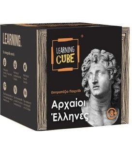 Επιτραπέζιο Learning Cube Αρχαίοι Έλληνες