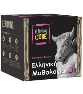 Επιτραπέζιο Learning Cube Ελληνική Μυθολογία
