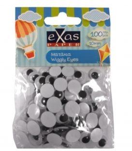 Ματάκια Χειροτεχνίας EXAS 10mm 100τεμ