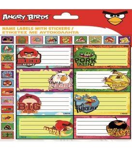 Ετικέτες Angry Birds Gim Αυτ/τες