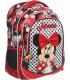 Σχολική Τσάντα Gim Minnie Couture