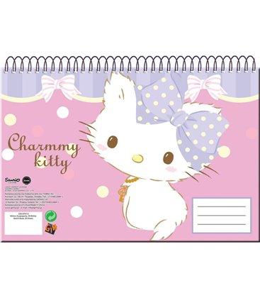 Μπλοκ Ζωγραφικής Charmmy Kitty A4 30φ 335-06413