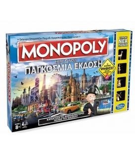 Επιτραπέζιο Monopoly Παγκόσμια Έκδοση Hasbro
