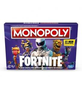 Επιτραπέζιο Monopoly Fortnite Νέα Έκδοση Hasbro- V2 E6603
