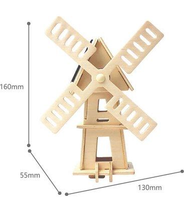 Ξύλινος ανεμόμυλος Ηλιακός Robotime W120