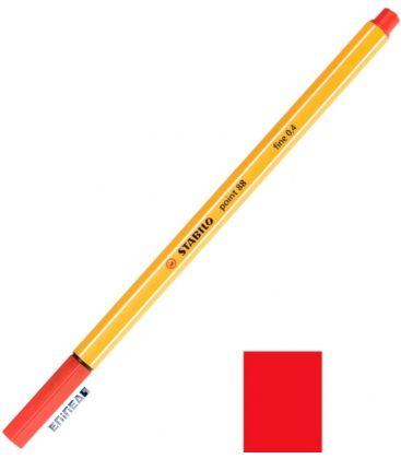 Μαρκαδοράκι 88/40 Stabilo Point 0.4 Red