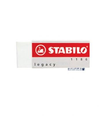 Γόμα 1186 Stabilo Legacy
