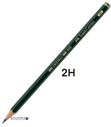 Μολύβι Σχεδίου 2Η Faber Castell 9000