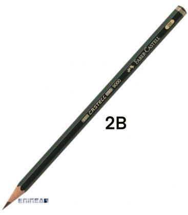 Μολύβι Σχεδίου 2B Faber Castell 9000