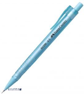 Μηχανικό Μολύβi 0.5 Faber Castell Econ Σιέλ
