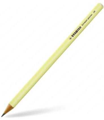 Μολύβι 2B Stabilo Pastel Κίτρινο